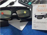 JmGO坚果3D眼镜