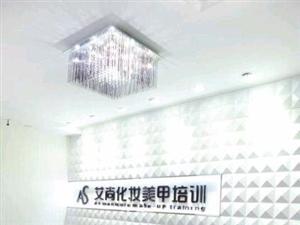 艾尚-富顺唯一政府授权美妆美甲职业能力评测培训学校