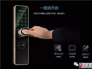 一鎖當關,萬賊難進。香港奕家指紋鎖