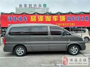 珠海2013年江淮瑞风一家亲车型元转让买卖