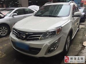 珠海2014年传祺GS5车型元转让买卖