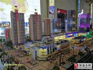 (一手)澳门金沙线上真人赌博市区奥园广场凤凰台4.6米层高稀户型不限、购