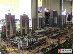 香洲奥园广场不限、购不限贷买一送一办公、出租、自住
