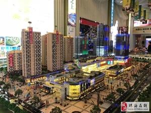 新香洲奥园广场外地皆可购4.6米层高买一得两兼得