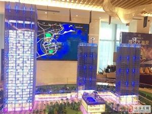 横琴百家达国际广场带豪装公寓可注册可自住欢迎咨询