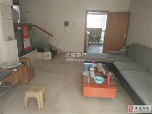 急租中大五院附近-华南名宇-精装电梯3房家私家电齐