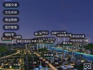 港珠澳大桥出口处泰禾中央广场推出不限、购复式公寓户型不错