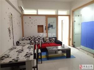 中山坦洲-中澳新城公寓楼-精装一房家具家电齐全