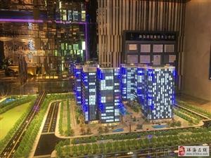 港珠澳大桥出口朗廷广场推出复式带阳台公寓位置+小区可以的