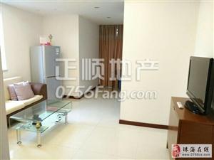 老香洲凤凰北市场旁-国子间-精装2房家电齐全看房方便