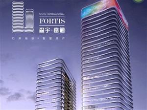 拱北核心位置森宇富通商务大厦推出实用复式公寓欢迎咨询!