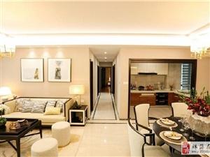 市区新房离梦想很近实现舒适三房体验奢华生活新婚首选