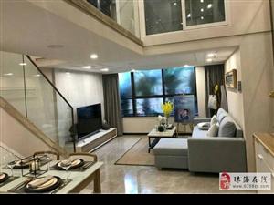 横琴口岸物业金汇国际广场团购价不限购复式双钥匙公寓