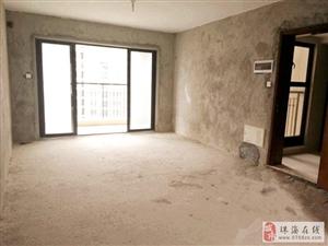 急售新香洲低市价20万华发未来荟3房2卫南北通看房方便