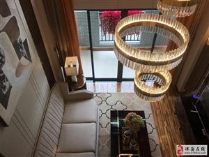 坦洲锦绣国际花城不限购70年产权4.9米公寓来电98折