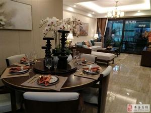 珠海华发商都旁《绿湖山庄》改善型大四房居住舒适环境优美观景房
