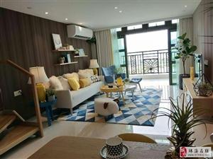 粤港澳大湾区坦洲锦绣国际花城70年公寓带阳台看生态湖景