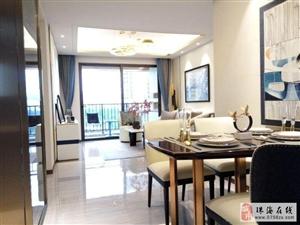 唐家仁恒格力旁蔚蓝公馆88m精装三房仅售246万