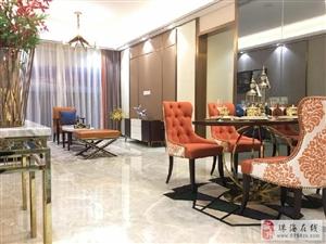 (9万首付)京华假日湾89平三房两厅均价10200元