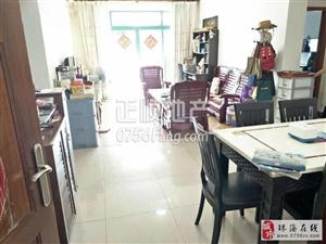老香洲紫荆豪庭3房112平带大平台朝南采光通风好急卖