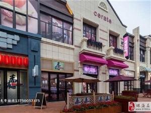 横琴口岸1楼临街商铺6米层高可隔2层可独立经营