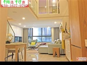 横琴保税区(湾区星座)4.6米精装复式海景公寓近港珠澳大桥
