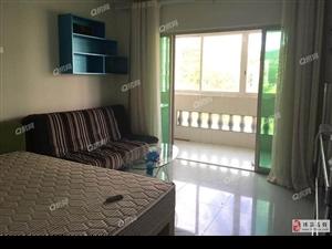 兰埔花园精装公寓楼梯2楼家私齐全看房方便仅1500