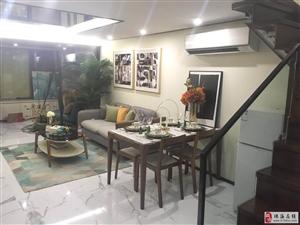 横琴泰禾广场复式均价2万一平70平精装3房包租12年!