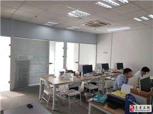 河西奥体CBD商圈核心中泰国际纯写可注册随时看