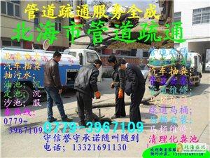 专业疏通马桶电话133-2169-1130