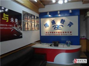 邹城博通-高中暑期精品辅导-专业化小班教学