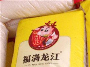 黑龙江大米批发 零售