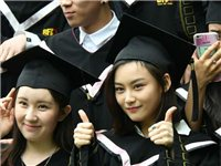自考会计本科|湖南工商大学自考本科|一年毕业吗?