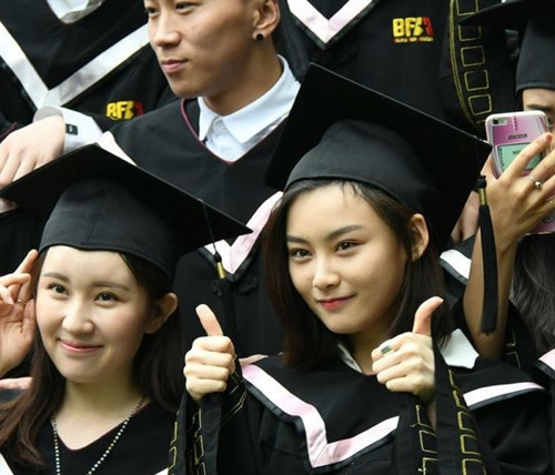 自考會計本科|湖南工商大學自考本科|一年畢業嗎?