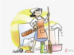 澳门金沙城中心专业打扫卫生、保洁、擦玻璃,家政 价格合理