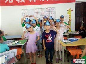 陽光教育,孩子學好英語的法寶