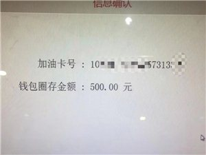 ��琛ㄥ�绀哄��
