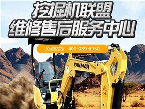 大悟县卡特挖掘机维修难题专家―双流区