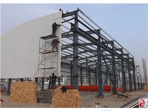 強力鋼構 琉璃瓦 鋼結構 廠房