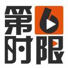 第六时限高考日语培训机构