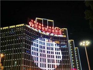 街心花园得廷财富广场信用社楼上11层对外招租!面积约830平米