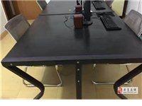 办公用桌椅