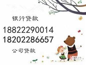 天津申请银行抵押贷款对房屋的要求