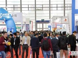 (深圳)2019手機制造自動化展覽會