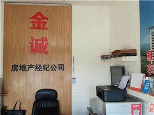 骨科醫院西隔壁3樓2室1廳1衛400元/月