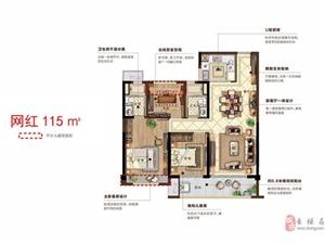 浙江湖州碧桂園江山賦3室2廳2衛155萬元