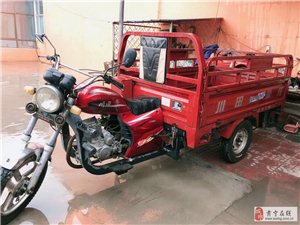 出售一臺閑置三輪摩托車