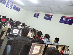 學習辦公軟件,山木培訓為您提供最專業的教學服務