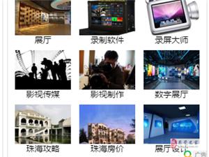 台湾企業宣傳片製作 宣傳片拍攝 宣傳片製作公司