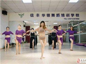 龍南專業成人舞蹈學校